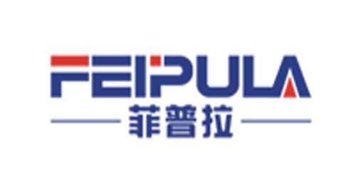 菲普拉数控机械设备有限公司